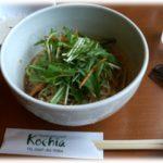 kochia(コキア)