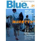 『Blue』創刊