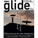 大人のサーフ雑誌『glide』