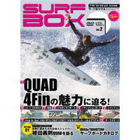 SURF BOX vol.2