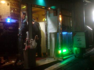 山嵐@善行Z、そして加納食堂