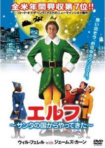 ヒトには言えない映画レビュー vol.3