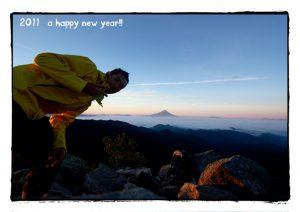 新年のご挨拶と決意